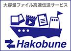 Hakobune_145x105