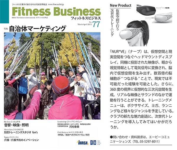 FitnessBusiness77