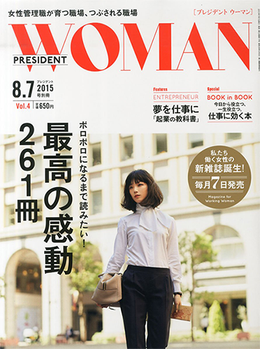 apc_woman