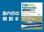 news_book