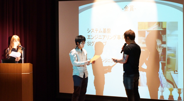 APC_award01