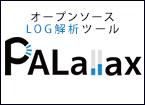 palallax